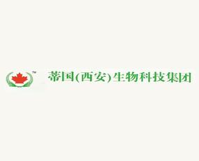 陕西小百羊农业科技有限公司