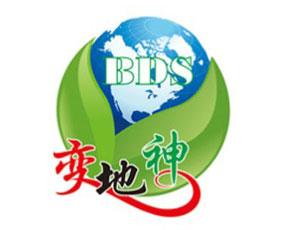 黑龙江变地神农业技术有限责任公司