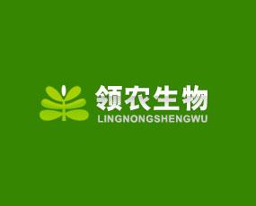 石家庄领农生物科技有限公司