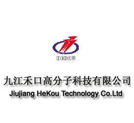 江西九江禾口高分子科技有限公司