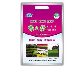 陕西绿又壮农业科技有限公司
