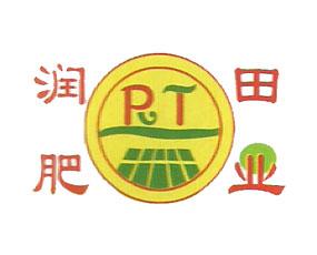 河北润田化工有限公司