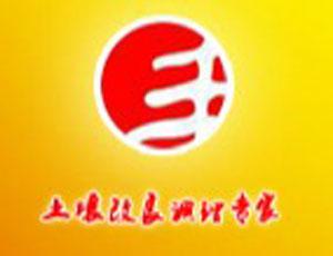 山东荣丰肥料(东营)有限公司