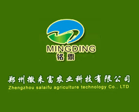 郑州撒来富农业科技有限公司