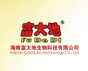 海南富大地生物科技有限公司