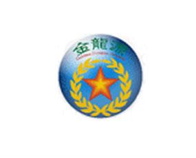 北京金龙源科技有限公司