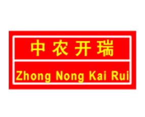 中农开瑞科技发展(北京)有限公司
