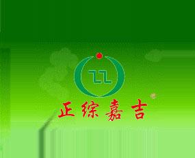 北京嘉吉复合肥有限公司