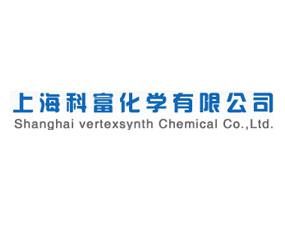 上海科富化学有限公司