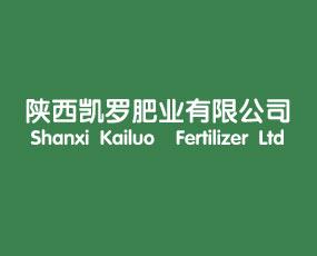 陕西凯罗肥业有限公司