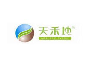 云南天禾地农业生态股份有限公司