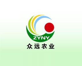 青州市众远农业发展有限公司