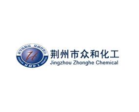 荆州市众和化工科技有限公司