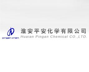 淮安平安化学有限公司