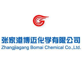 张家港博迈化学有限公司