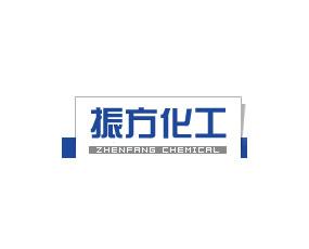 江苏振方化工有限公司