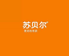青岛苏贝尔作物营养有限公司