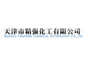 天津市精强化工有限公司