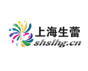 上海生蕾化工有限公司