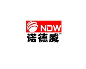 淄博诺德威肥业有限公司