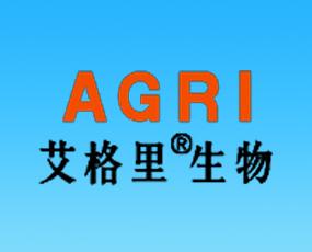 长沙艾格里生物肥料技术开发有限公司