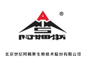 北京世纪阿姆斯生物技术股份有限公司
