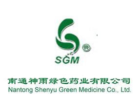 南通神雨绿色药业有限公司