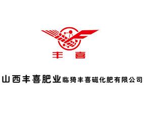 山西阳煤丰喜肥业(集团)股份有限公司