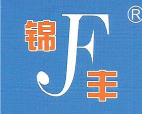 贵州锦丰化工有限公司