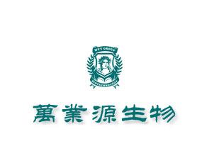 北京世纪万业源生物工程技术有限公司