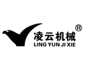 河北石家庄凌云机械制造有限公司