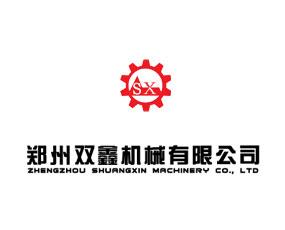 郑州双鑫机械有限公司
