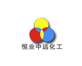 北京恒业中远化工有限公司
