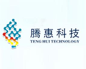 新疆天海腾惠科技股份有限公司