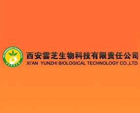 西安�芝生物科技有限责任公司