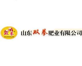 山东双拳肥业有限公司