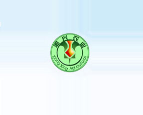 常德湘兴农业服务有限责任公司