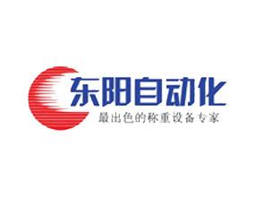 唐山东阳科技有限公司