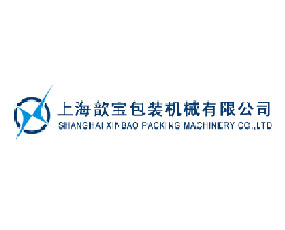 上海歆宝包装机械有限公司