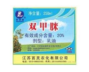江苏百灵农化有限公司