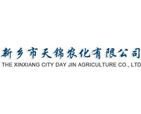 新乡市天锦农化有限公司
