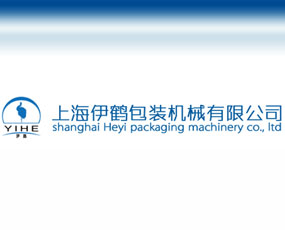 上海伊鹤包装机械有限公司