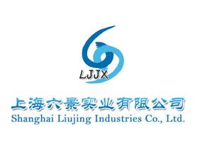 上海六景实业有限公司