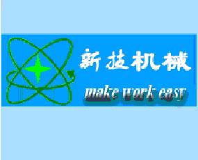深圳新技包装机械有限公司