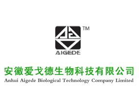 安徽爱戈德生物科技有限公司