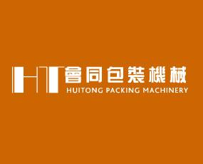 上海会同包装机械有限公司