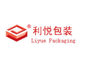 广州市利悦包装技术有限公司