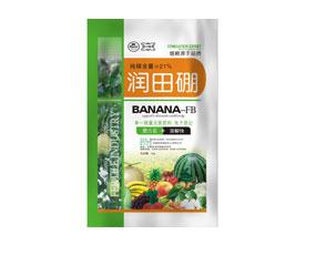 岳西县润田化工有限公司
