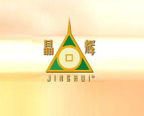 吉林晶辉农业科技有限公司