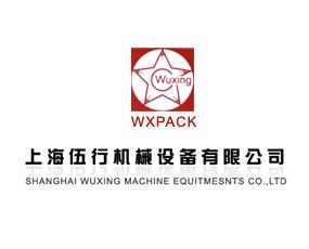上海伍行机械设备有限公司